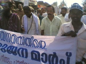 Charu at anti-coke march