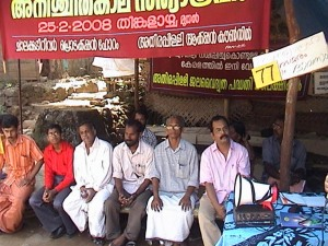 charu @ athirappilly hunger strike_77th day