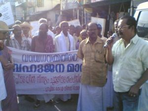 Charu speaks at anti-coke march, Kanjikode on Aug 29, 2008