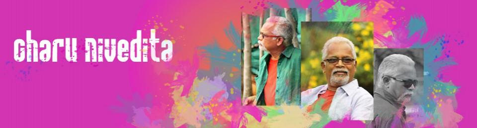 Charu Nivedita