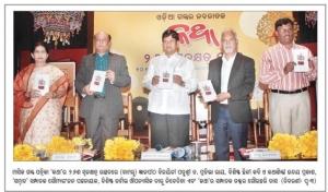 Pratibha Rai, Uday Prakash, Charu Nivedita and  Gourahari Das are being felicitated by Soumya Ranjan Patnaik(centre) at Katha 26th Anniversary Function, Bhubaneswar