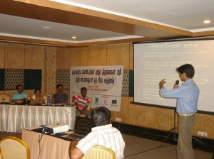 Sahodari Seminar on LGBT issues (4)