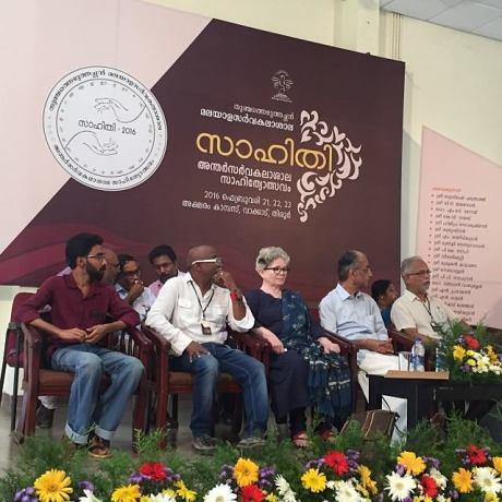 Tirur Inter-varsity Literary Festival